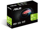 710 ASUS GT H4-SL-2GD5 2GB/4xHDMI/DVI/VGA/Low Profile_