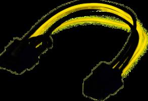 Voeding PCI express 6-pin --> 8-pin 0.20m Goobay