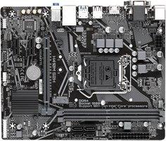 Gigabyte 1200 H410M S2H - M.2/HDMI/DVI/VGA/µATX