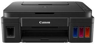 Canon PIXMA G2501 AIO / USB / Zwart
