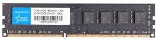 4GB DDR3/1600 Kingfast CL11