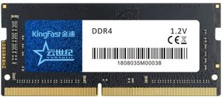 SO DIMM 8GB/DDR4 2666 Kingfast CL19 Bulk