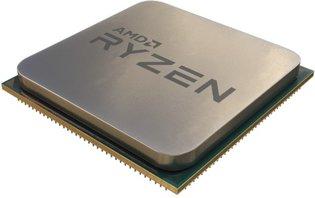 AM4 AMD Ryzen 5 2600X 95W 3.6GHz 19MB TRAY
