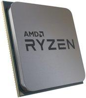AM4 AMD Ryzen 5 5600X 65W 3.7GHz 35MB TRAY