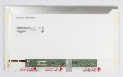 B156XW02-V2 15.6 inch LCD Scherm 1366x768 Glans 40Pin