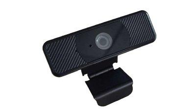 OEM Webcam 2K autofocus Retail
